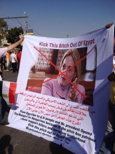 Egypt Anne Patterson Banner