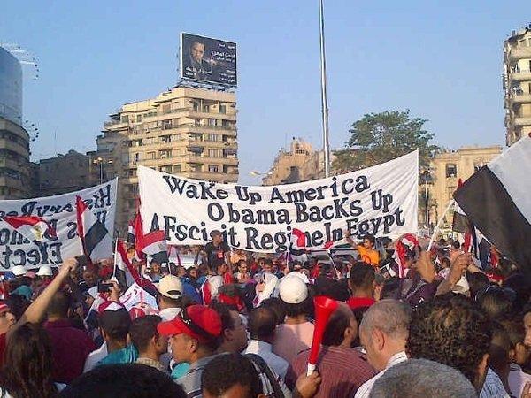 Egypt Obama Banner 1