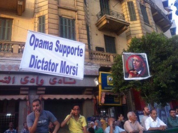 Egypt Obama Banner 3