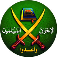 Muslim brotherhhod emblem
